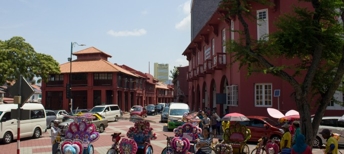 The historical town of Melaka